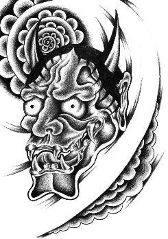 Con Disenos Para Cada Estilo De Tatuajes Japoneses